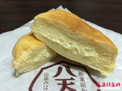 [시나가와맛집/도쿄맛집] 핫텐도 八天堂 - 일본 최고의 크림빵
