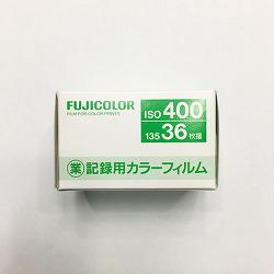 후지필름 ISO 400 / 36