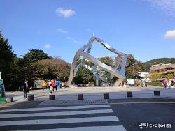 부산어린이대공원 어린이회관, 부산아이들과가볼만한곳으로 굿♡