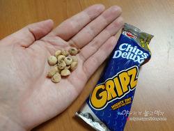 [수입과자] 키블러 칩스 디럭스 그립 초콜릿칩 쿠키 GRIPZ 14pack 리뷰.