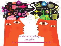 제3강 To Understand Each Other