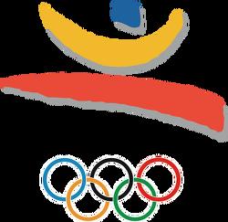 두 통일 국가의 등장, 1992 바르셀로나 올림픽을 기억하며