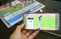 올레TV 모바일로 직장인 프로야구 챙겨보기, 스마트폰으로 야구경기 TV 방송 보는 법