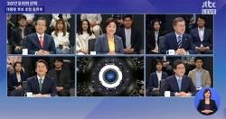 왜 문재인이 준비된 후보인지 말해준 JTBC 후보토론