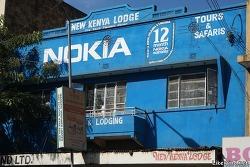 [케냐] 나이로비 숙소, 뉴 케냐 롯지(New Kenya Lodge)