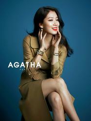 パク・シネ(Park Shin Hye)「AGATHA PARIS(アガタ パリ)」秋のジュエリー画報 3P