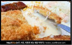 춘천 가볼만한곳 무한리필 맛집 김추일수제돈까스