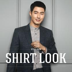 [남자 셔츠 코디]9월 4주차 파크랜드 스타일 코디_가을 유행 컬러 샤크스킨 셔츠