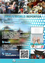 [Notice] Be the JOINUS WORLD REPORTER !