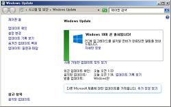 Windows 10이 곧 출시됩니다!