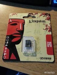 짝퉁 Micro SD카드 사용기