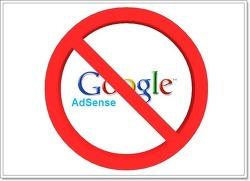 애드센스 정책위반을 피하기위해 꼭 해야하는 블로그설정