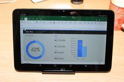 G패드2 10.1 FHD 인강용 태블릿 듀얼 윈도우으로 넓게