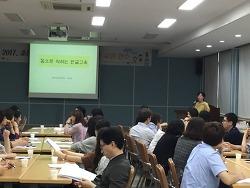 초등학교 1,2학년 담임교사 교육과정 현장 교원 연수