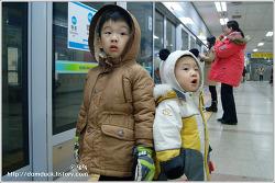 기차(지하철) 놀이