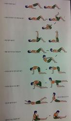 허리 스트레칭 및 목통증 완화 방법