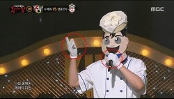 복면가왕 냉동만두 남상일 국악인, 정체 결정적 음색 지문과 국악손동작