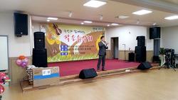인천 서구, 2016년 검단1동 제9회 작은 음악회를 가다!