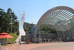 Maker Faire Seoul 2014