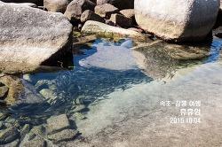 [속초-강릉 여행] 쉬고 또 쉬어가는 사찰, 휴휴암