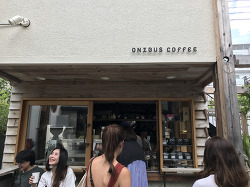 6월, 나카메구로 카페