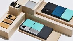 구글 프로젝트 아라 중단, 고착화된 스마트폰 생태계를 깨지 못했다.