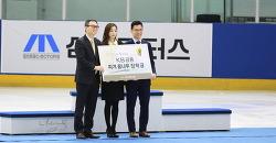 [2016.01.10] 2016년 제 70회 전국 피겨선수권대회 시상식 + 김연아 #2