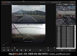 2채널 블랙박스 추천 파인뷰 x1000, 비 오는 날도 선명하게!