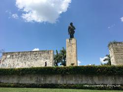 2017. 04. 25. 쿠바여행 15일차 (트리니다드07  - 산타클라라 01)