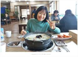 하남 칼국수맛집 일미칼국수 20년 전통의 푸짐하고 진한 해물손칼국수 강추~♡