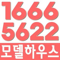 [김포미분양아파트] 김포호반베르디움6차 모델하우스, 회사보유분