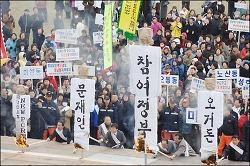 문재인 오거돈 화형식까지 열었던 김태호 경남도지사
