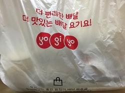 [ 후레쉬팩토리 양지쌀국수 + 파인애플볶음밥 ]