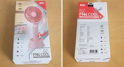Britz : BZ-FN4 COOL 3단 조절 대용량 브리츠 손풍기!