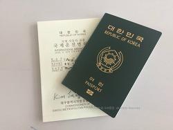 국제운전면허증 발급 준비물 간단하네요
