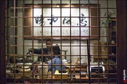 [중국 운남성] 보이차의 고향 윈난성 리장에서... / Lijiang, Yunnan, China