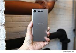 최신핸드폰 소니 엑스페리아 XZ1 색상, 가격, 예약판매 소식, 프리미엄폰 다운 놀라운 기능 갖춘 엑스페리아 XZ1