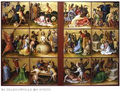 부활한 예수의 증인으로 살다 순교한 '12제자'