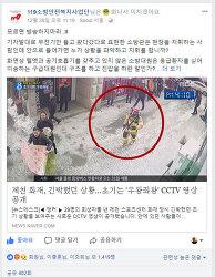 소방관 오보, 잘못 인정 않는 MBC 뉴스데스크의 찌질함