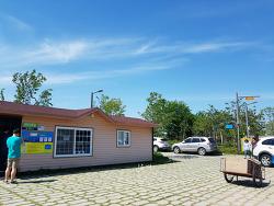 영종씨사이드캠핑장에서 세번째 캠핑같은 캠핑을~ ♪ (20180602)