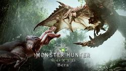 PS4 몬스터 헌터 월드 베타