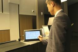 나인트리 프리미어 호텔 명동Ⅱ 등 와콤 태블릿 도입으로  내부 운영관리 시스템 선진화