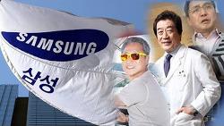 삼성과 부자들의 조세도피처 사용법