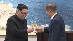 """문재인 대통령 건배사 """"남과 북이 자유롭게 오갈 수 있는 그날을 위하여!"""""""