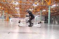 두바이 경찰이 도입을 시도하는 스콜피언 쿼드콥터 호버 바이크