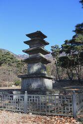 신원사 新元寺