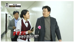 [김어준의 블랙하우스]김어준의 블랙하우스 종영