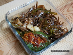 알토란, 김하진의 향긋한 밥반찬 멸치 깻잎찜