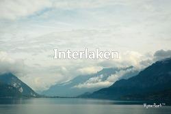 베른에서 인터라켄으로 가는 길, 인터라켄 동역 (Interaken OST)