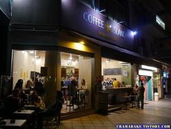 [그리스 카페] 커피 아일랜드(Coffee Island, Thessaloniki, Greece)